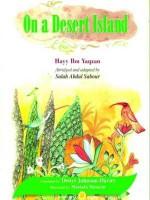 On a Desert Island: Hayy ibn Yaqzan - ابن طفيل, Denys Johnson-Davies, Salah Abdul Sabour, Ibn Tufail