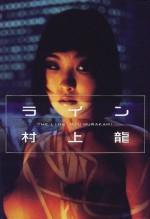 The Line - Ryū Murakami