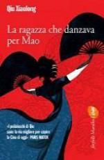 La ragazza che danzava per Mao (Inspector Chen Cao #6) - Qiu Xiaolong, Fabio Zucchella