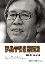 Patterns - Si-Young Lee, Yoo Hui-Sok, Brother Anthony