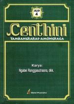 Centhini: Tambangraras - Amongraga - Ngabei Ranggasutrasna, Sunan Paku Buwana V, Marsono, Darusuprapta