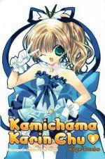 Kamichama Karin Chu, Vol. 05 - Koge-Donbo*