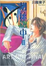 In the Walnut, Volume 02 - Touko Kawai, Toko Kawai