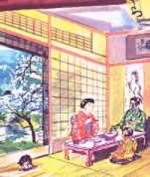 A Family Supper - Kazuo Ishiguro