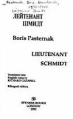 Leĭtenant Shmidt = Lieutenant Schmidt - Boris Pasternak, Richard Chappell