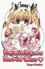 Kamichama Karin Chu, Vol. 01 - Koge-Donbo*