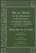 Ibn Al-Arabi on the Mysteries of Purification and Formal Prayer from the Futuhat Al-Makkiyya (Meccan Revelations) - ابن عربي, Ibn Arabi
