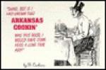 Arkansas Cookin' - Bruce Carlson