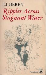 Ripples across Stagnant Water - Li Jieren
