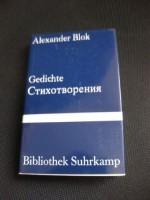 Gedichte. - Alexander Blok, Adrian. Wanner