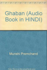 Ghaban (Audio Book in HINDI) - Munshi Premchand