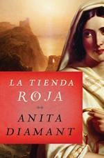 La tienda roja (Spanish Edition) - Anita Diamant