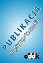 Dokumentacja pracownicza 2011 ? wzory z komentarzem (z suplementem elektronicznym) - Renata Mroczkowska, Patrycja Potocka Szmoń