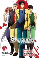 Higurashi When They Cry: Festival Accompanying Arc, Vol. 3 - Ryukishi07, Karin Suzuragi