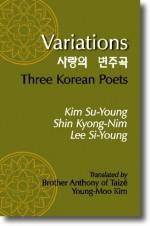 Variations: Three Korean Poets (Cornell East Asia, No. 110) - Kim Su Young, Young-Moo Kim, Shin Kyong Nim, Lee Si Young