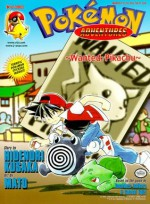 Pokemon Adventures, Volume 2: Wanted Pikachu (Pokemon Adventures (Viz Paperback)) - Hidenori Kusaka, Mato