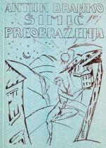 Preobraženja - Antun Branko Šimić
