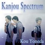 Kanjou Spectrum - Kou Yoneda