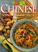 "Chinese Cookbook: No.2 (""Australian Women's Weekly"" Home Library) - Maryanne Blacker"