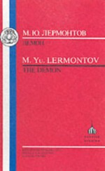 Demon - Mikhail Lermontov, Dennis Ward