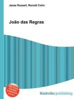 Jo O Das Regras - Jesse Russell, Ronald Cohn