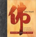 Zen Heart - Gensho Hozumi
