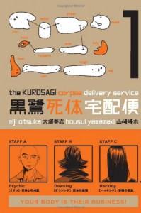 The Kurosagi Corpse Delivery Service 1 - Housui Yamazaki, Eiji Otsuka