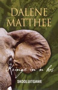 Kringe in 'n bos (Afrikaans Edition) - Dalene Matthee