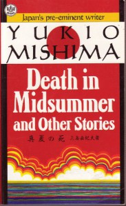 Death in Midsummer and Other Stories - Yukio Mishima, Donald Keene, Ivan Morris, Geoffrey Sargent