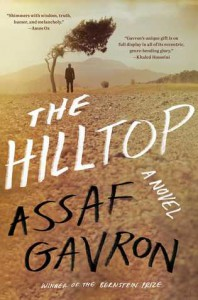 The Hilltop - Assaf Gavron