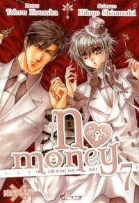 No Money, Volume 7 (Okane ga Nai, #7) - Hitoyo Shinozaki,  Tohru Kousaka