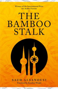 The Bamboo Stalk - Saud Alsanousi, سعود السنعوسي
