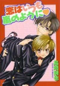 Love is Like a Hurricane, Volume 01 - Tokiya Shimazaki