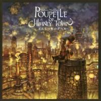 Poupelle of Chimney Town / えんとつ町のプペル - Akihiro Nishino, Satoru Murata