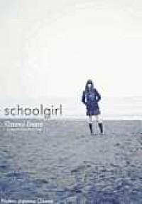 Schoolgirl (Modern Japanese Classics) - Osamu Dazai, Allison Markin Powell