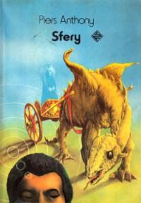 Sfery - Piers Anthony