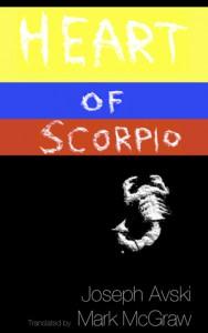 Heart of Scorpio - Joseph Avski, Mark David McGraw
