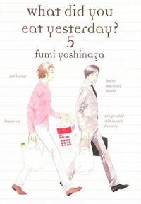 What Did You Eat Yesterday?, Volume 5 by Fumi Yoshinaga (2014) Paperback - Fumi Yoshinaga