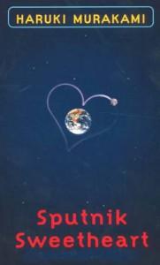 Sputnik Sweetheart (Panther) - Haruki Murakami