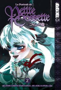 Le Portrait de Petite Cossette 2 - Asuka Katsura, 桂明日香