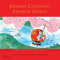 Japanese Children's Favorite Stories Book One - Florence Sakade