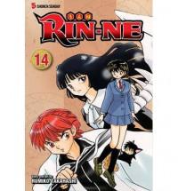 [ Rin-Ne, Volume 14 BY Takahashi, Rumiko ( Author ) ] { Paperback } 2014 - Rumiko Takahashi