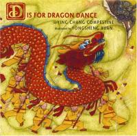 D Is for Dragon Dance - Ying Chang Compestine, Yongsheng Xuan