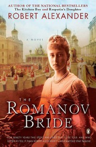 The Romanov Bride - Robert Alexander