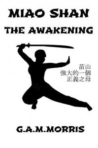 MIAO-SHAN 'The Awakening' (Miao Shan) - Gary Morris