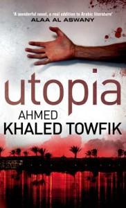 Utopia - أحمد خالد توفيق, Ahmed Khaled Towfik, Chip Rosetti