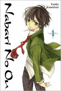 Nabari No Ou, Volume 1 -  Athena Nibley (Translator),  Alethea Nibley (Translator), Created by Yuhki Kamatani