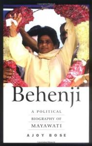 Behenji - Ajoy Bose