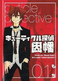 Cuticle Detective Inaba - Mochi