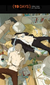 19 Days - Old Xian
